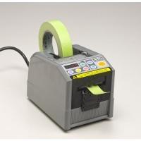 EZ 9000 Auto Tape Dispenser 66136