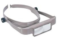 OptiSight Magnifying Visor  Tan 26224