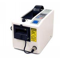 Automatic Tape Dispenser B1000