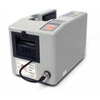 Automatic Tape Dispenser B5000