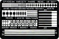 Circuit Frame  Variety CFV003AS