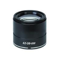5x Plan APO Auxiliary lens EZ OB 050