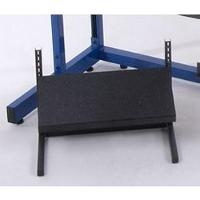Free Standing Adjustable Footrest 8659