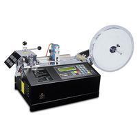 4 3  Printer Label Cutter w Photosensor TBC50S