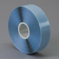 0 75  x 32FT Rubber Resin Tape 3 4 0312 32 485